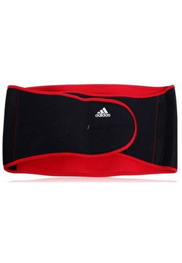 Adidas Lumbar Support For Sizes S-M